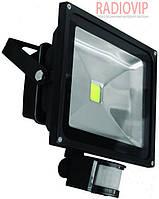Прожектор LED с датчиком движения YMFL-20Wt sensor