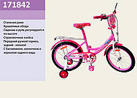 Детский велосипед для девочки 18 дюймов