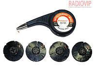 Набор-провод ZD-181 KIT для удаления припоя 1.0 мм 1.5 м 4 запасних провода