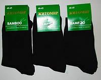 Носки мужские за 6 пар  40-45 c