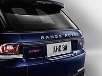 RANGE ROVER SPORT Накладка на крышку багажника из карбона (Carbon) Новая Оригинальная