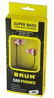 Наушники вакуумные BRUM M-5, с микрофоном, розовые