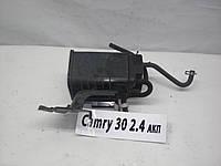 Б.У. шланг топливный Toyota Camry 30 (2002 - 2006) Б/У