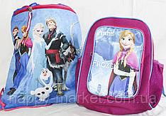 Рюкзак Ранець для дошкільника маленький Холодне серце 5553-1
