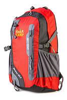 Рюкзак туристический на 40 литров GREEN CAMP ELECTRON40 (красный)
