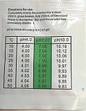 Калибровочный раствор для ph метра - pH 7.00 ( стандарт-титр ) Порошок на 250 мл., фото 2