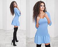 Нежное трикотажное  платье