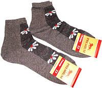 Носки женские Premium ромашка размер 23