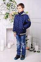 Детская  демисезонная  куртка на мальчика цвет синий р-38-46