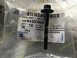 Болт кріплення пластикової кришки клапанів Ланос Авео Лачетті Lanos, Aveo, Lacetti (м6х53х1) GM 94500909, фото 4