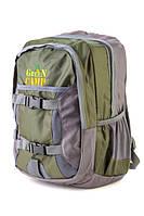 Рюкзак туристический на 20 литров GREEN CAMP GC-107 (хаки)