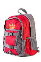 Рюкзак туристический на 20 литров GREEN CAMP GC-107 (красный)