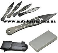 Набор метательных ножей 31791(4 шт) с чехлом