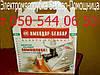 Якорь для электромясорубки Белвар КЭМ 36 Помощница, фото 2