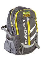 Рюкзак туристический на 20 литров GREEN CAMP GC-208