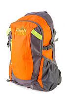 Рюкзак туристический на 25 литров GREEN CAMP GC-619 (серый)