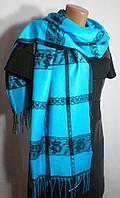 Синий шарф-палантин на каждый день
