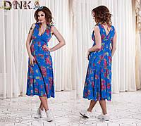 Платье женское шифон (цвета) /д4720.3