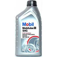 Трансмиссионное масло Mobil Mobilube 1 SHC 75W-90, 1л.