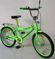Детский двухколесный велосипед 20 дюймов 172036