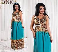 Платье женское большие размеры (цвета) /бат54