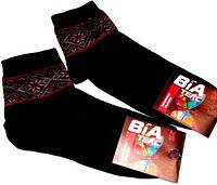 Носки Вышиванка плотные хлопковые размер 25