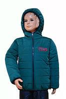 Утепленная курточка на синтепоне для мальчика 8 лет (демисезонная куртка, размер 128) PoliN line