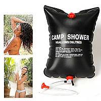 Душ для дачи и похода Camp Shower 20 л. // Camp Shower 509