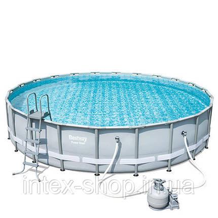 Каркасный бассейн Bestway 56464 (549-132см), фото 2