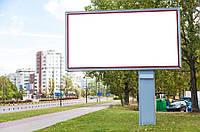 "Биг-борды в Луганске и регионе - реклама ""под ключ"""