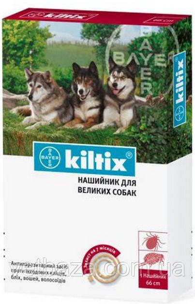 Ошейник Kiltix (Килтикс) 66 см