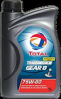 Трансмиссионное масло Total Transmission Gear 8 75W-80, 1л.