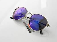 Cолнцезащитные очки Round синие
