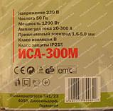 Сварка инверторная Eltos ИСА-300М , фото 8