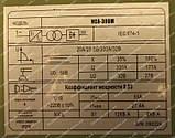 Сварка инверторная Eltos ИСА-300М , фото 9