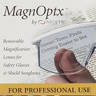 Оптические линзы MagnOptx для очков(гуглов)+1,75 приклеивающиеся