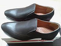 НОВИНКА! Туфли мужские из натуральной кожи FARO 18853