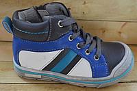 Демисезонные ботиночки для мальчика  размеры 26-31