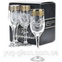 """Набор бокалов 190 мл для шампанского GE05-160 рисунок """"Мускат"""" 6 шт."""