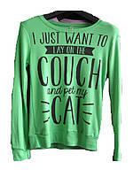 "Свитшот женский (трикотаж) Couch cat кислотный Турция Розница ""Smile"" B-1053"