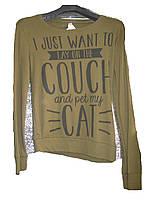 """Свитшот женский (трикотаж) Couch cat горчица Турция Розница """"Smile"""" B-1053"""