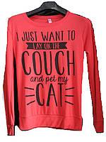 "Свитшот женский (трикотаж) Couch cat малиновый Турция Розница ""Smile"" B-1053"