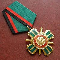 Памятный орден Ветеран войны в Афганистане + док