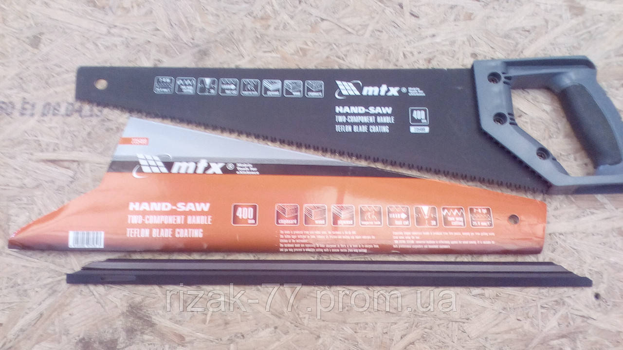 Ножовка по дереву MATRIX 400 мм. Тефлоновое покрытие.