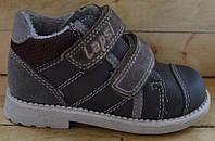 Демисезонные ботиночки Lapsi для мальчиков размеры 23,24,28