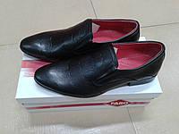 НОВИНКА! Туфли мужские из натуральной кожи FARO 582
