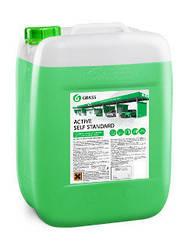 Активная пена для моек самообслуживания «Active Foam Standard», 23 кг