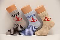 Детские носки средние с хлопка компютерные для малышей Стиль люкс