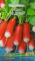 """Мини пакет семена редиса 18 дней, скороспелый 3 г, """"Семена Украины"""", Украина"""