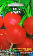 "Мини пакет семена редиса Илка, среднеранний 3 г, ""Семена Украины"", Украина"